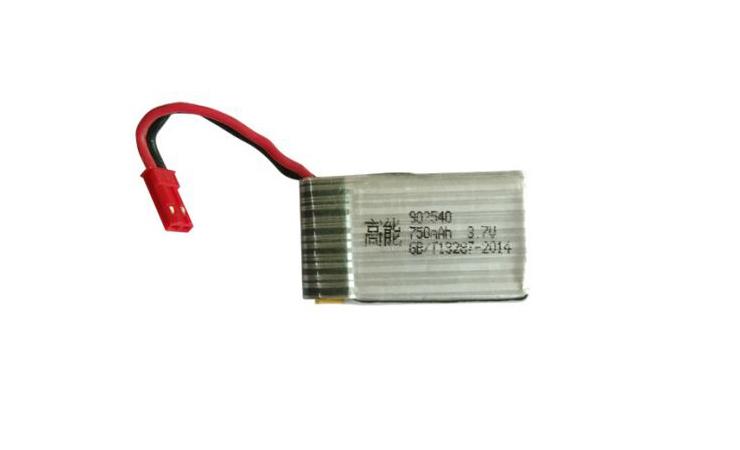 x400_bateria