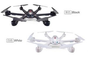 HExacopter Dron RC MJX x600 2,4GHz